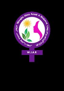 weqfa logo